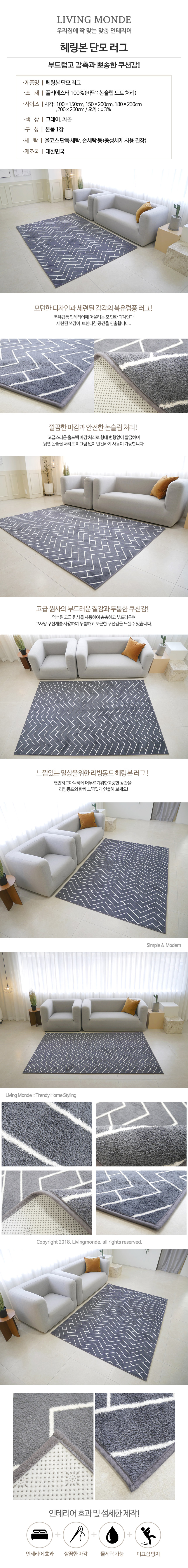 detail_herringbone_163836.jpg